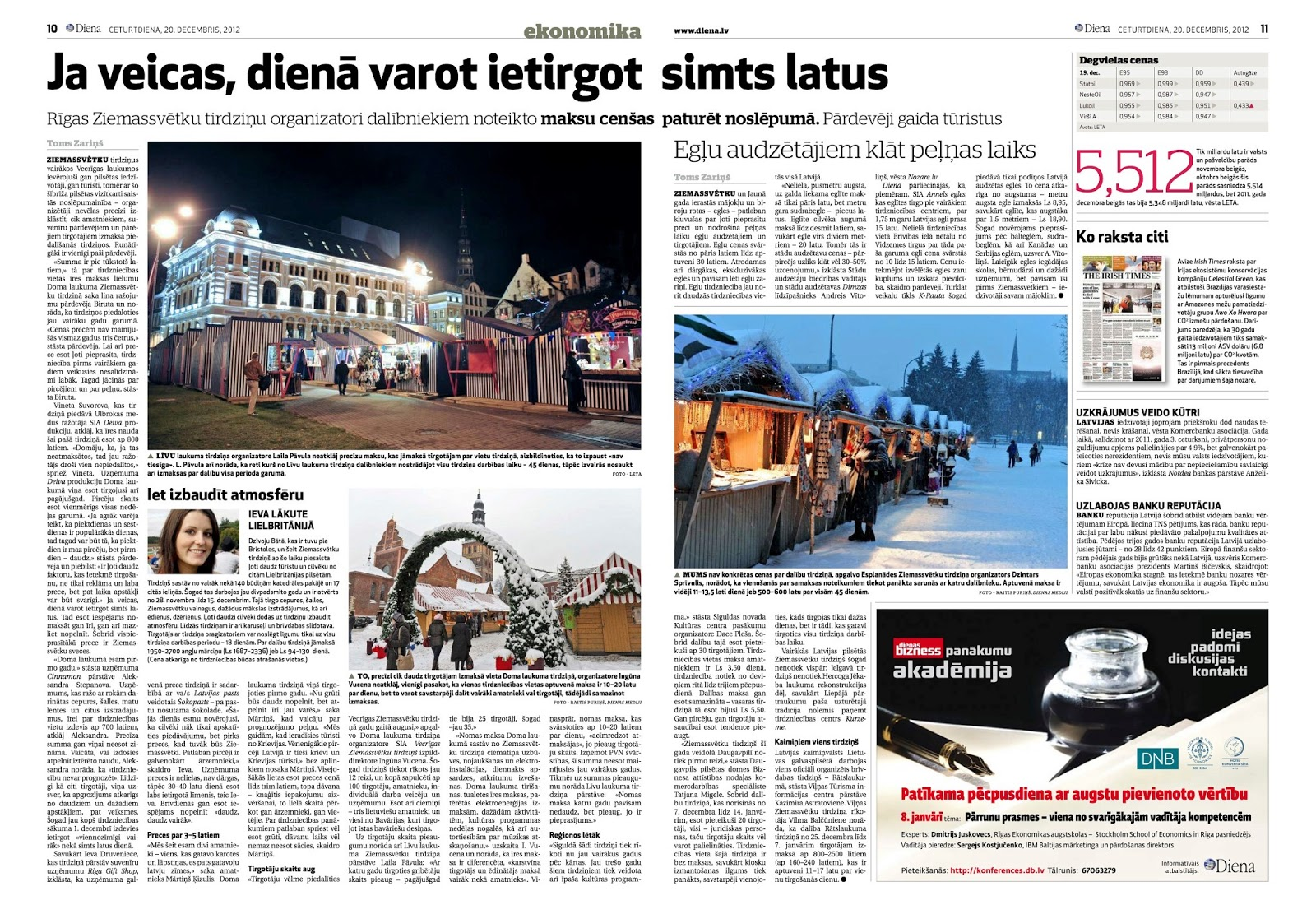 Ziemassvetku_tirdzini_12.2012